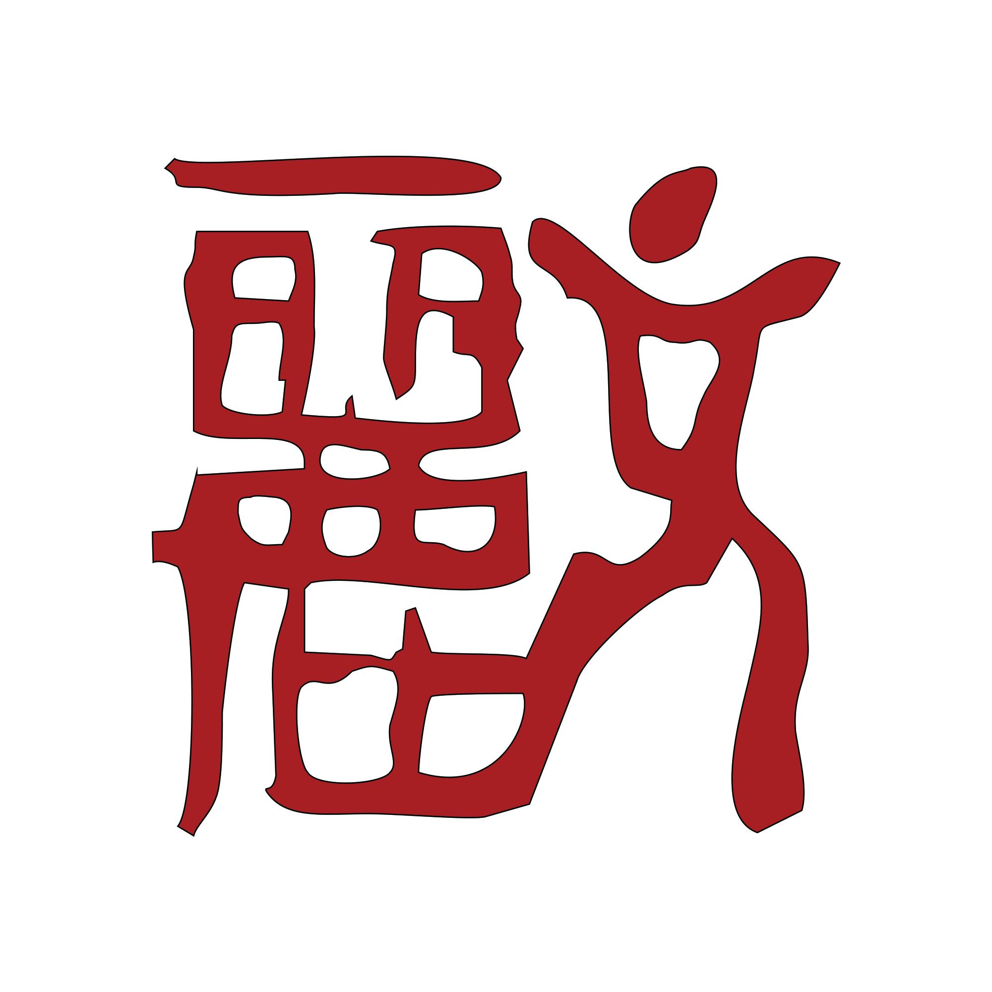 Zentrum für chinesische Medizin